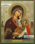 Утоли моя печали Божия Матерь с предстоящими, икона литография