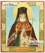 Лука Крымский писаная икона с чеканкой на полях