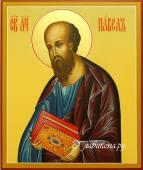 икона святого Павла Апостола артикул 6013