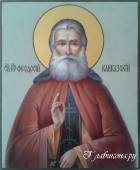 Феодосий Кавказский икона, артикул 6014