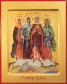 Евдокия, Дария, Дария и Мария (Пузовские мученицы), икона на дереве печатная