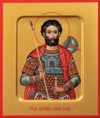 Иоанн Воин мученик икона артикул 90034