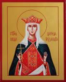 Александра царица икона икона печатная на доске