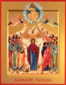Вознесение Господне икона, артикул 90280