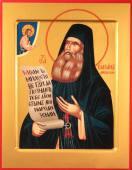 Силуан Афонский преподобный, печатная икона