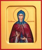 Аполлинария икона артикул 90095