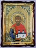 Владислав икона 60х80см