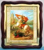 Георгий, убивающий змея, большая аналойная икона, 43 х 50 см