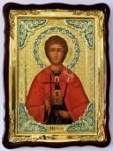 Евстафий Апсильский мученик икона храмовая