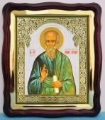 Иоанн Богослов большая аналойная икона 43 х 50 см