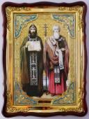 Кирилл и Мефодий, икона храмовая