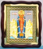 Лука (ростовой), аналойная икона (43 х 50 см)