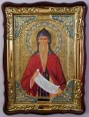 Максим Исповедник икона храмовая