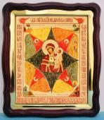 Неопалимая Купина Божия Матерь аналойная икона 43 х 50 см