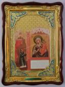 Нечаянная радость Божия Матерь, икона храмовая
