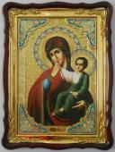 Отрада и утешение Божия Матерь, икона храмовая