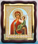 Отрада и Утешение Божия Матерь аналойная икона 43 х 50 см
