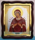 Семистрельная Божия Матерь аналойная икона 43 х 50 см