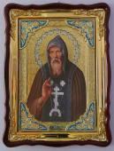 Серафим Вырицкий икона храмовая