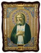 Серафим Саровский, икона храмовая