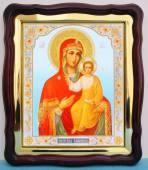 Смоленская Божия Матерь аналойная икона 43 х 50 см