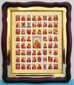 Собор Богородицы аналойная икона 43 х 50 см