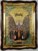 Собор Киево-Печерских святых, икона храмовая