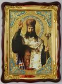 Тихон Задонский (поясной), икона храмовая