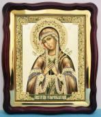 Умягчение злых сердец Божия Матерь, аналойная икона (43 х 50 см)