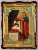 Целительница Божия Матерь, икона храмовая
