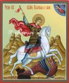 Георгий Победоносец писаная икона артикул 6024