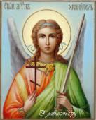 Икона Ангела Хранителя написанная маслом в живописном стиле артикул 706