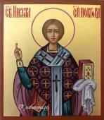 Никита Новгородский икона, артикул 6026