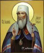 Иоанн Тобольский икона живописная, артикул 6028