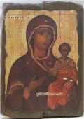 Смоленская Божия Матерь икона под старину на дереве 19х27 см