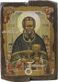 Иоанн Кронштадский - икона под старину