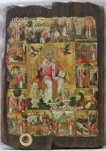 Спиридон Тримифунтский - икона под старину