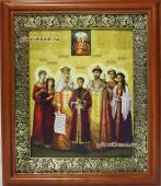 Царская семья, икона в киоте