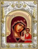 Казанская Божия Матерь икона в ризе артикул 41203