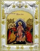 Воскресение Христово Сошествие во ад икона в ризе артикул 41638