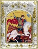 Георгий Победоносец, икона в ризе, артикул 41501