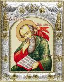 Иоанн Богослов с Ангелом на плече икона в ризе артикул 41456