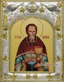 Иоанн Кронштадтский, икона в ризе, артикул 41802