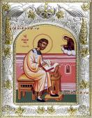 Роман Сладкопевец, икона в ризе, артикул 41822