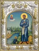 Симеон Верхотурский, икона в ризе артикул 41750