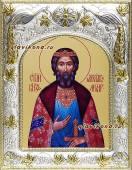 Князь Ярослав Мудрый икона в ризе артикул 41409