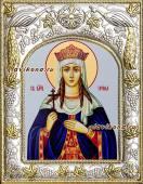 Ирина Македонская икона в ризе артикул 41557
