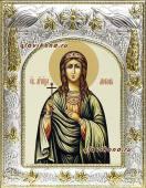 Любовь Римская, икона в ризе артикул 41591