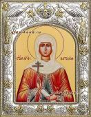 Наталия Никомидийская, икона в ризе артикул 41599