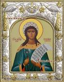 Серафима Римская, икона в ризе артикул 41962